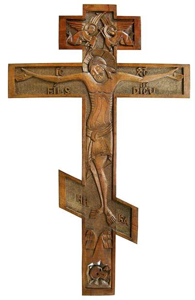croix-orthodoxe