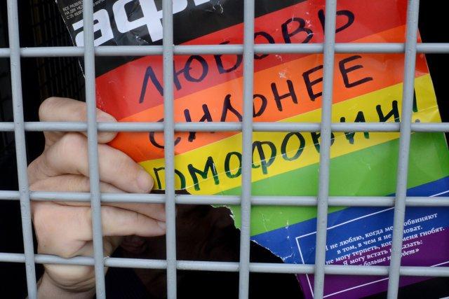 408-alerta-por-la-homofobia-en-las-redes-sociales