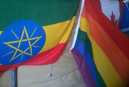 Rainbow-Ethiopia