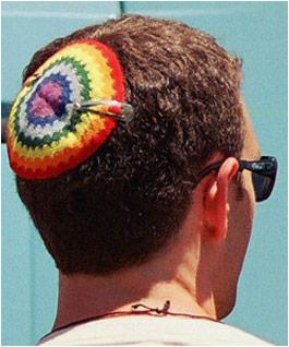 gay-jewish-kippah