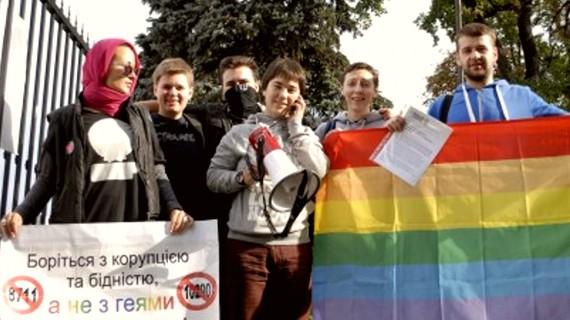 ucrania-ley-homosexual