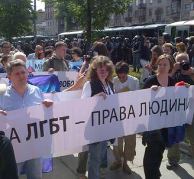 Kiev_Gay_Pridde