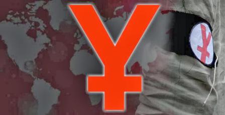 organizacion-nacional-de-el-yunque