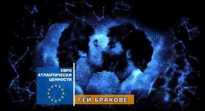 video_ataka