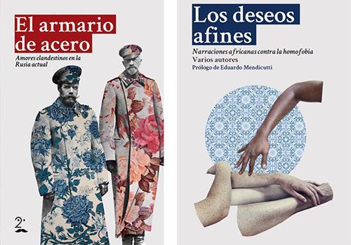 el_armario_de_acero_y_los_deseos_afines