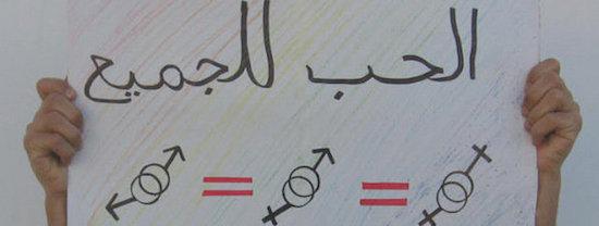 homosexual-Marruecos-aswatmag-com