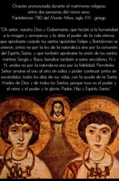 Sergio y Baco2