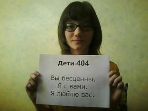Elena_Klimova