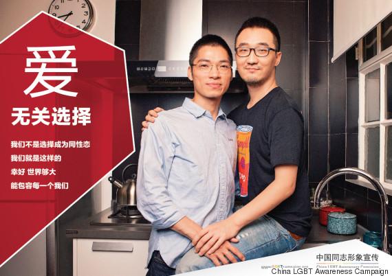 o-CHINA-LGBT-570
