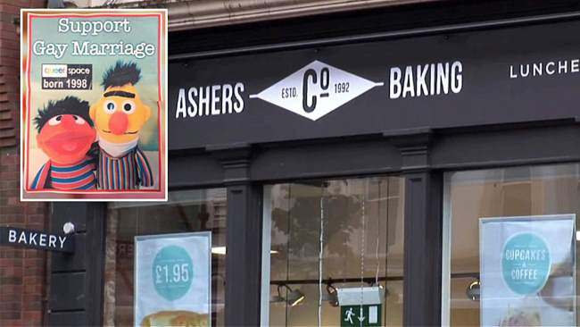 ashers_bakery