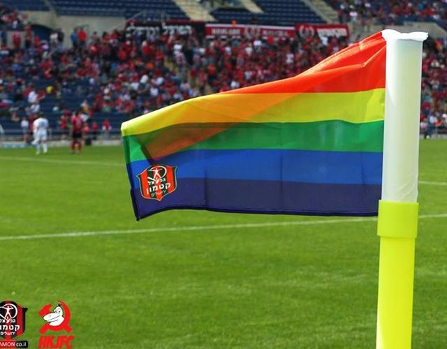 bander_gay_arcoiris_futbol_israel