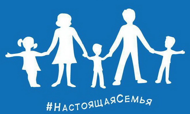 bandera_orgullo_heterosexual_rusia
