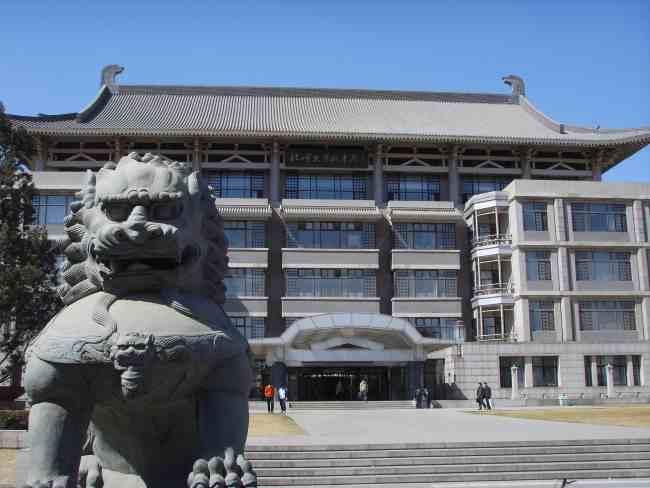 beijing_university