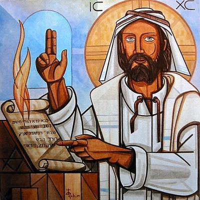Escrituras-Jesús-Sinagoga-MVC