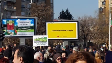 macedonia_homofobia