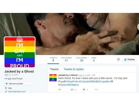anonymous-isis-porno-gay