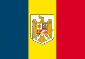 200-bandera-Rumania