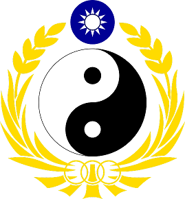780x580-noticias-national-defense-university-of-taiwan-logo