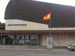 250px-escuela_nacional_policia_espana