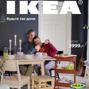 630x800-noticias-portada-ikea-gay