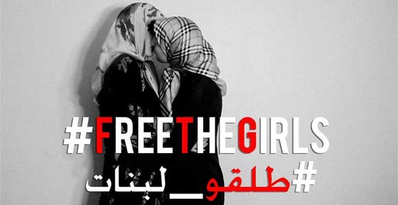 free-the-girls-protesta-por-detencion-de-dos-adolescentes-en-marruecos