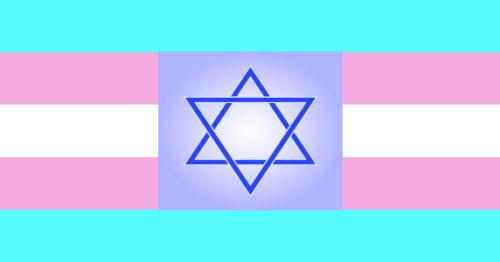 jewishtransflag-500x262