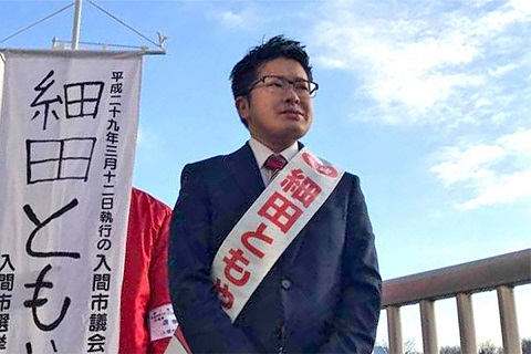Japan becomes first country in the world to elect a transgender man to a public office Tomoya Hosoda (Picture: Tomoya Hosoda/Facebook)