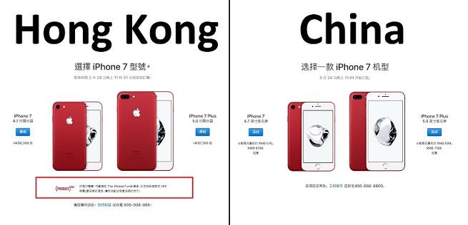 iphone7-rojo-hong-kong