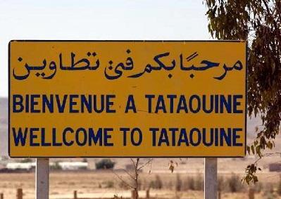 bienvenue-tataouine