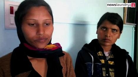 780x580-youtube-mrjwdxfbke4-renna-y-soniya-son-un-pareja-de-lesbianas-que-lleva-desaparecida-desde-febrero-en-la-india