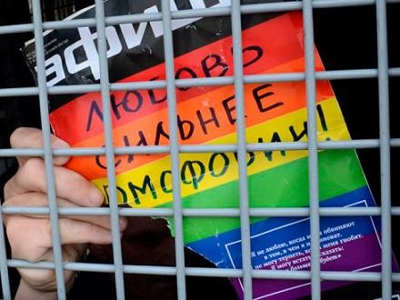 chechenia-colectivo-lgtb-manifestaciones-696x522