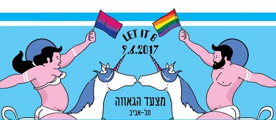 tel-aviv-week-pride