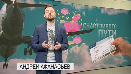 630x800-noticias-andrey-afanasyev-en-tsargrad-tv