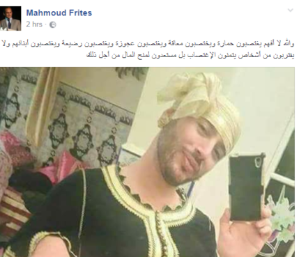 captura-de-post-homofobo-mahmoud-frites