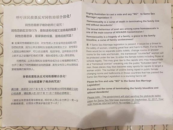 panfleto-chino-matrimonio-igualitario-australia