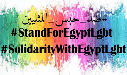 egipto-lgtb-696x415