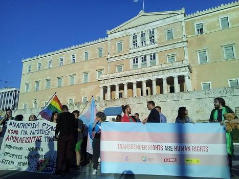 ley-trans-grecia