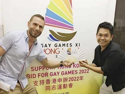 hong-kong-gay-games-2022-696x522