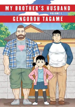 Father son gay cartoon