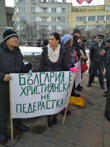homofobos_bulgaria-225x300
