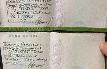 sello-pasaporte-matrimonio-gay-rusia