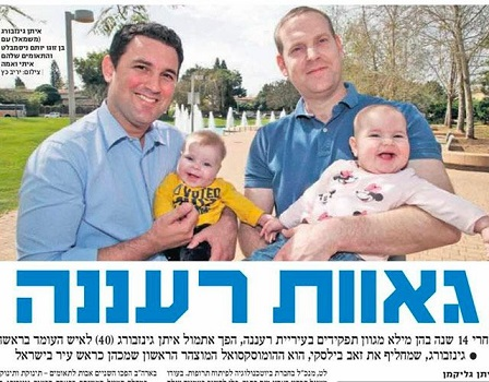 alcalde-gay-israel