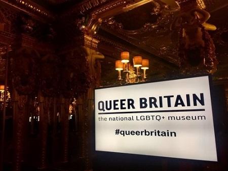 queer_britain_museum