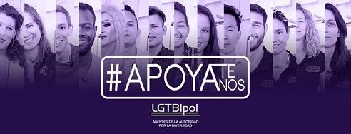 apoyate-apoyanos1