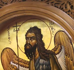 icono-san-juan-bautista-ft-img-300x282