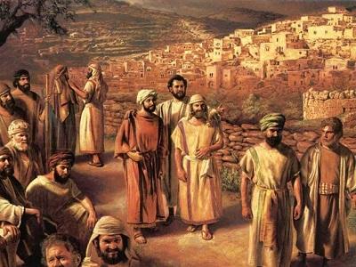 Discípulos De MisionerosDomingo A Cristianos » 15Ciclo Gays B D29WEHI