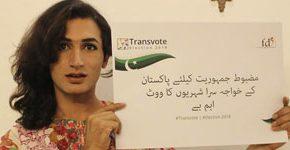 elecciones_pakistan_trans-290x150