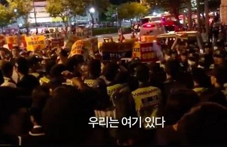 640x0-noticias-violent-protesters-disrupt-lgbti-festival-in-south-korea