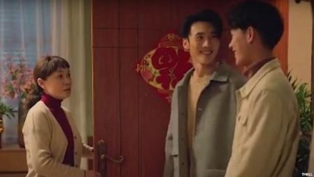 anuncio-china-gay