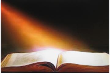 librobiblia-blog_imagen